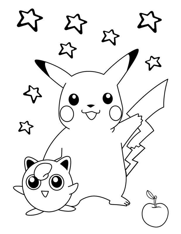 Colorare Pok 233 Mon Disegno Pikachu Con Il Suo Amico